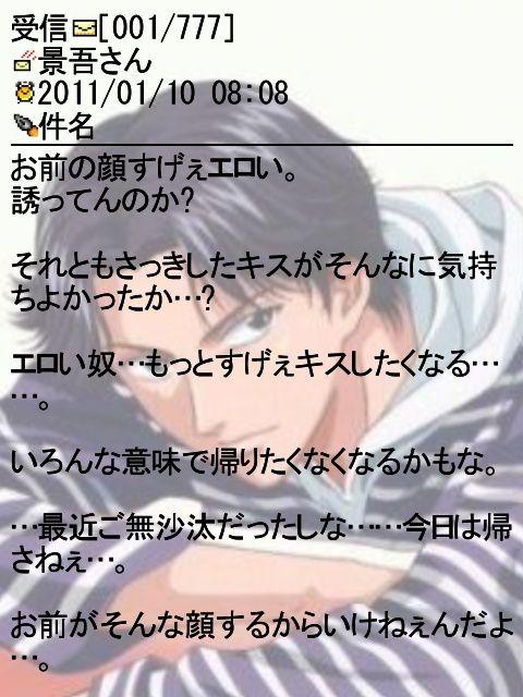 メル画 跡部景吾の画像集 [2] | 完全無料画像検索のプリ画像!の写真