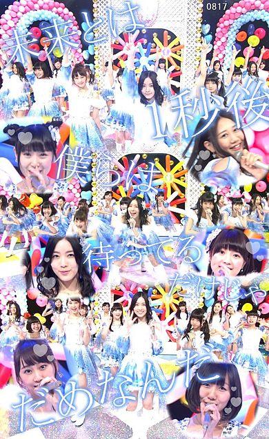 未来とは? SKE48の画像(プリ画像)