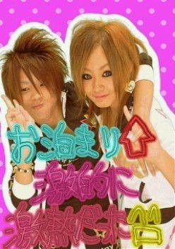 橋本甜歌の画像 p1_11