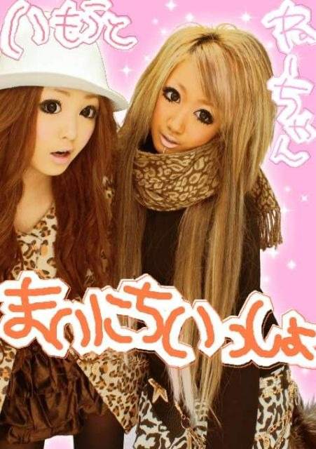 橋本甜歌の画像 p1_13