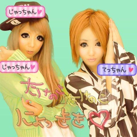 橋本甜歌の画像 p1_6