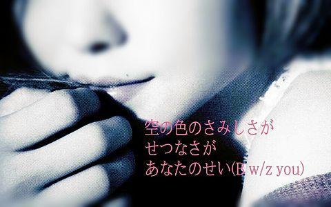 安室奈美恵   歌詞の画像(プリ画像)