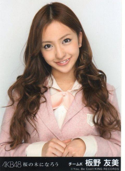 板野友美の画像 p1_13