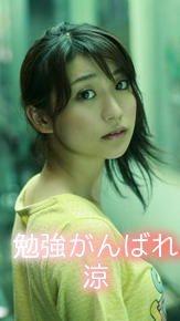AKB48 大島優子コリスの画像(コリスに関連した画像)