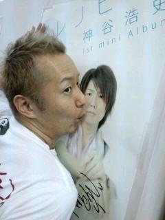 小野坂昌也の画像 p1_11