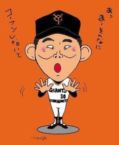 江川卓 (野球)の画像 p1_2