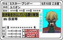 ガンダム00 グラハムエーカー ガンダムの画像(グラハム・エーカーに関連した画像)