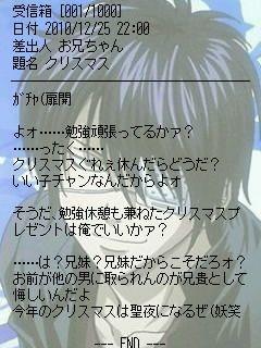 高杉 美来(←漢字がない 様 リクの画像(プリ画像)