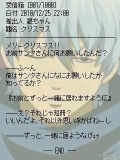 ‡マカ‡ 様 id: 様 リクの画像(プリ画像)