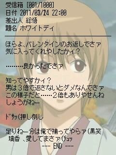 starPeace☆ 様 リクの画像(プリ画像)