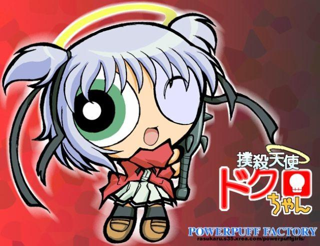 撲殺天使ドクロちゃんの画像 p1_9