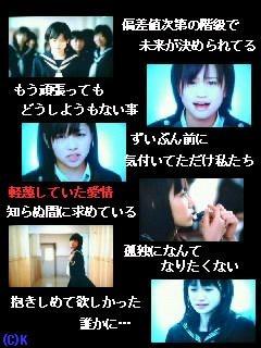 AKB48 歌詞画自作の画像 プリ画像