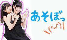 AKB48の画像(遊ぼ?に関連した画像)