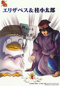 銀魂 カード画の画像(プリ画像)
