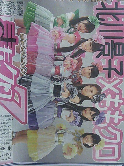 北川景子  ももクロの画像 プリ画像