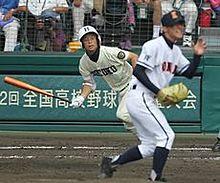 野球  中島一夢  報徳学園  興南  島袋洋奨の画像(野球  島袋洋奨に関連した画像)