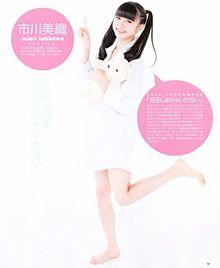 AKB48 市川美織 フレッシュレモン プリ画像