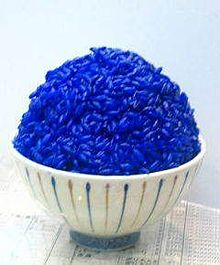 ダイエット画 青いご飯の画像(青いご飯に関連した画像)