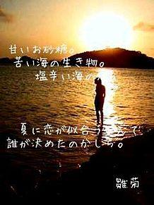 先生恋ポエム片思いの画像(恋ポエム片思いに関連した画像)
