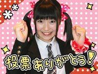 スーパーガールズ 前島亜美の画像(スーパーガールに関連した画像)
