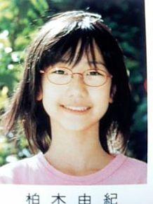 AKB48 柏木由紀 ゆきりん 卒アルの画像(柏木 卒アルに関連した画像)