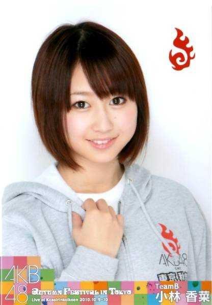 小林香菜の画像 p1_25