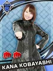 AKB48 小林香菜 プリ画像