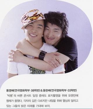 BIGBANG ヨンベ兄の画像 プリ画像   BIGBANG ヨンベ兄 [7993690]
