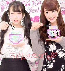 ☆9/16プリクラ(Sugar femme)の画像(NMB48 私服に関連した画像)