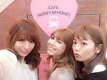 2017/2/23 HONEY MI HONEY展示会の画像(鈴木あやに関連した画像)