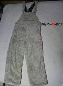 2009/11/24 W♡C(ダブルシー)の画像(ロングパンツに関連した画像)