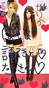 ☆2013/10/21プリクラ(OH MY GIRLⅡ)の画像(ブーツに関連した画像)