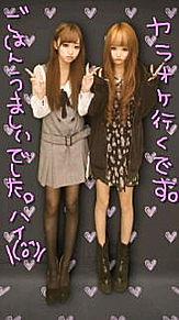 ♡プリクラの画像(全身コーデに関連した画像)