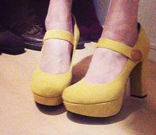 ☆2013/3 studio(靴屋)の画像(studioに関連した画像)