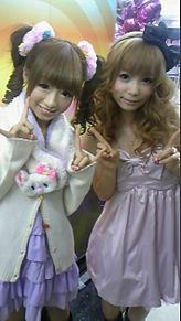 2010/11/7写メの画像(中川翔子に関連した画像)