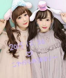 2015/12/26プリクラ(KATY)の画像(澤田汐音に関連した画像)