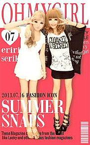 2013/7/16プリクラ(OH MY GIRLⅡ)の画像(ゴーストオブハーレムに関連した画像)