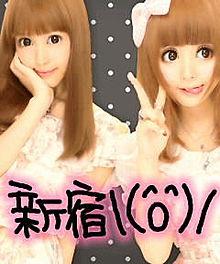 7/12プリクラ(OH MY GIRLⅠ)の画像(新宿に関連した画像)