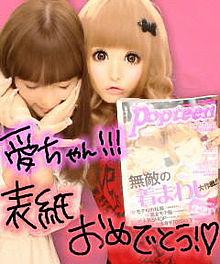 6/28プリクラ(OH MY GIRLⅠ)の画像(ゴーストオブハーレムに関連した画像)
