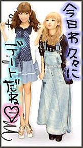 ♡7/1プリクラ(OH MY GIRLⅠ)の画像(ゴーストオブハーレムに関連した画像)