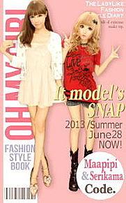 2013/6/28プリクラ(OH MY GIRLⅠ)の画像(ゴーストオブハーレムに関連した画像)