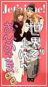 6/16プリクラ(OH MY GIRLⅠ)の画像(ゴーストオブハーレムに関連した画像)