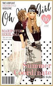 2013/6/16プリクラ(OH MY GIRLⅠ)の画像(ゴーストオブハーレムに関連した画像)