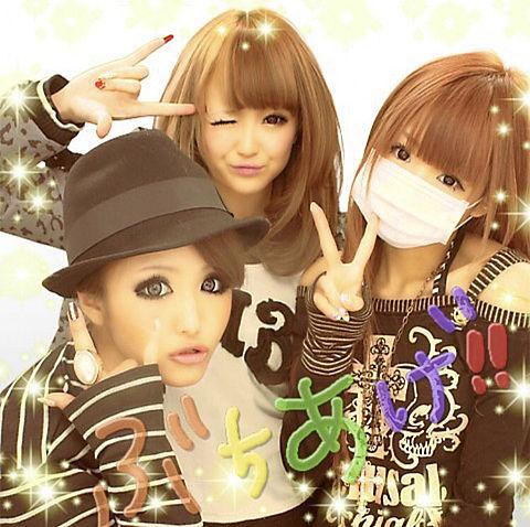 2011/1/10プリクラ(美女Cosme2)の画像 プリ画像