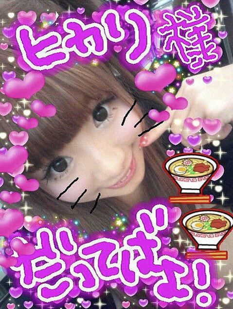 2011/1/24写メ(富士通 タイアップ撮影)の画像 プリ画像