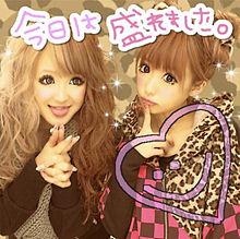 2011/1/27プリクラ(美女Cosme2)の画像(かえぴに関連した画像)