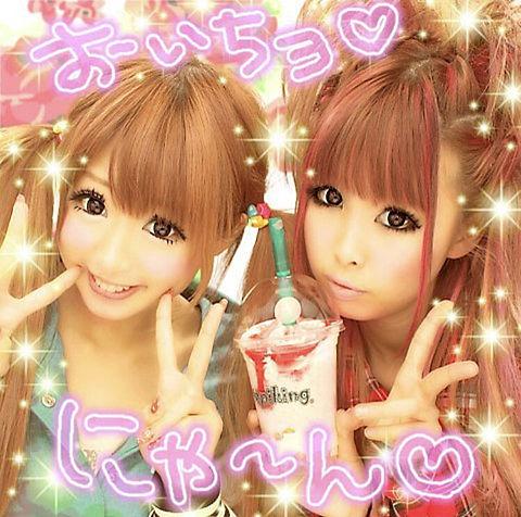 2011/2/4プリクラ(おしゃれBambi-na)の画像 プリ画像