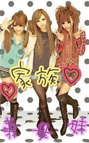 2/4プリクラ(おしゃれBambi-na)の画像(全身コーデに関連した画像)