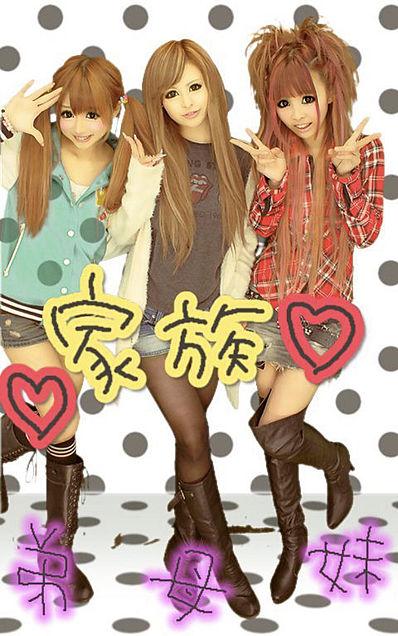 ♡2011/2/4プリクラ(おしゃれBambi-na)の画像 プリ画像