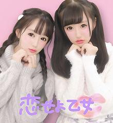 10/22プリクラ(MiMiy by Sugar Foreverの画像(ぶりっこポーズに関連した画像)
